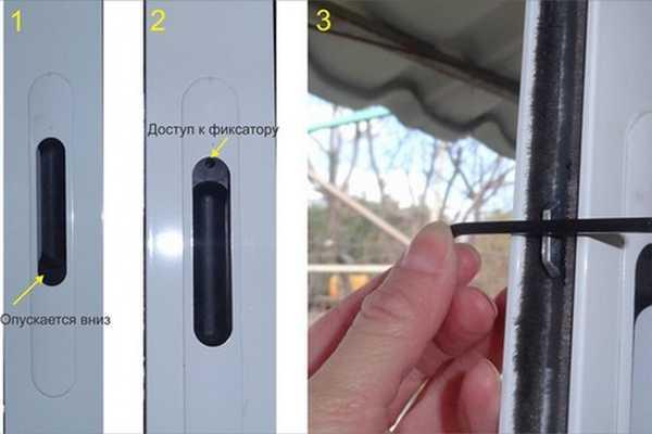 Регулировка замка алюминиевых окон